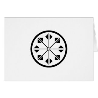Salt name rice field pinwheel card