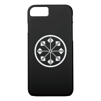 Salt name rice field pinwheel iPhone 8/7 case