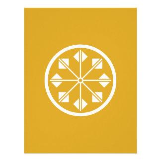 Salt name rice field pinwheel letterhead