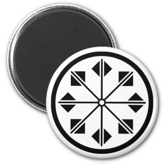 Salt name rice field pinwheel magnet