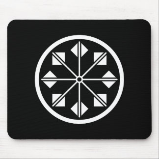 Salt name rice field pinwheel mouse pad