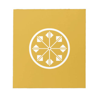 Salt name rice field pinwheel notepad