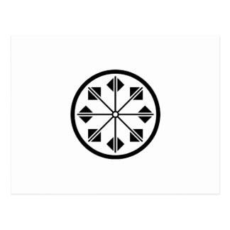 Salt name rice field pinwheel postcard