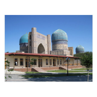 Samarkand mosque Bibi Chanym - Samarquand Postcard