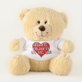 Samoan I Love You Red Heart Teddy Bear