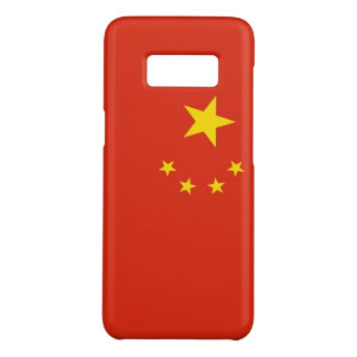 Samsung Galaxy S8 Case with flag of China