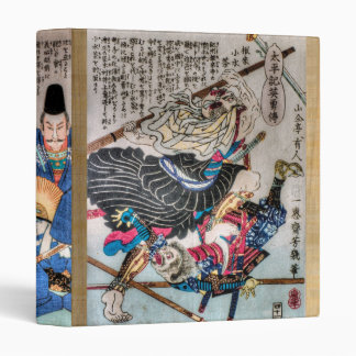 Samurai 3 Ring Binder