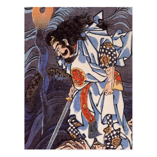 Samurai and Water Dragon Vintage Japanese Print Postcard