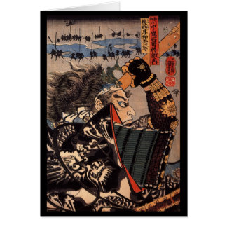 Samurai at War. Beautiful dragon armor. c. 1800's Card