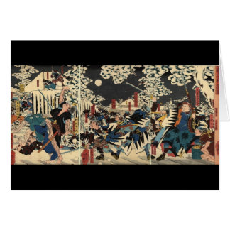 Samurai at war in the snow circa 1800's card