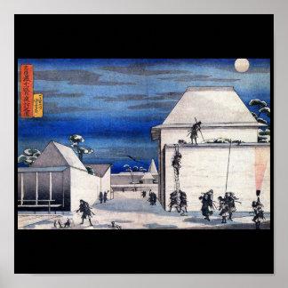 Samurai Attacking at Night c. 1800's Painting Poster