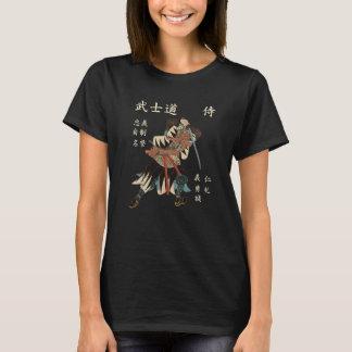 Samurai Bushido Eight Virtues Japanese Language T-Shirt