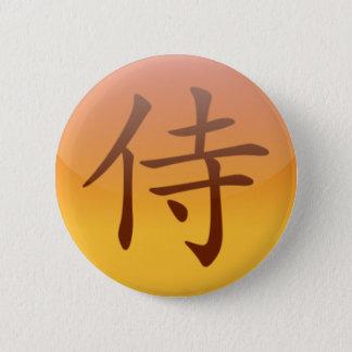 [ Samurai ] button