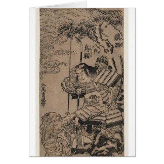 Samurai circa 1700s card