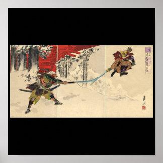 Samurai combat in the snow circa 1890 poster