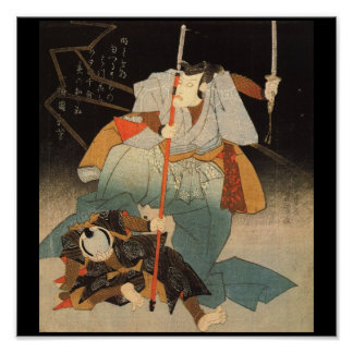 Samurai defeating Enemy Painting c 1800 s Print