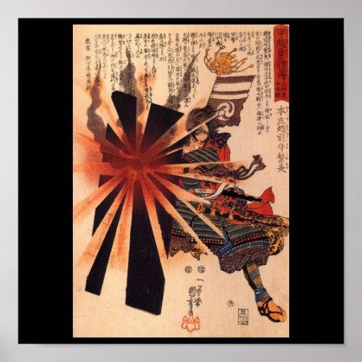 Samurai defending against exploding shell poster