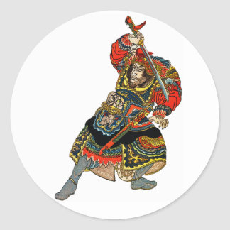 Samurai Drawing His Sword Classic Round Sticker