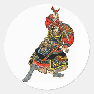 Samurai Drawing His Sword Round Sticker