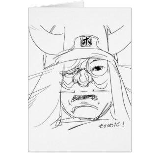 samurai eye postcard