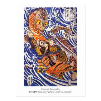 Samurai Fighting Giant Salamander Kuniyoshi Postcard