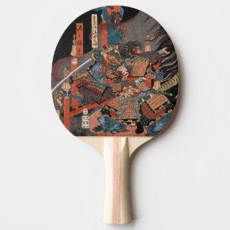 Samurai Hero Minamoto no Yorimitsu Ping Pong Paddle