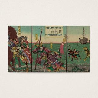 Samurai, Horse, Boats, and Tiger circa 1800s Business Card