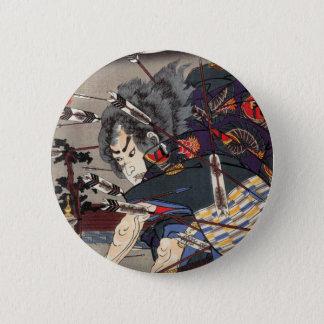 Samurai II Buttons