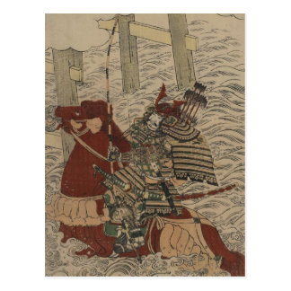 Samurai in Armor, on Horse with Bow and Arrows Postcard