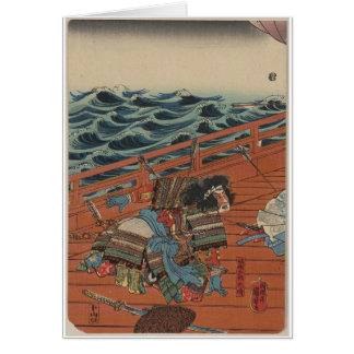 Samurai in Armor, Shot by Arrows on Boat c. 1844 Card