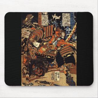 Samurai in Combat, circa 1800's Mouse Pad