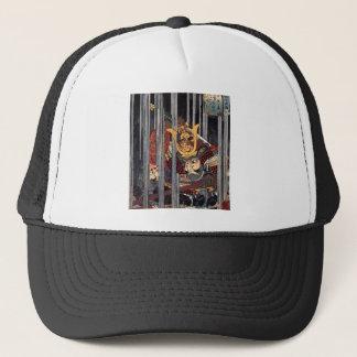 Samurai in rain, circa 1800's trucker hat