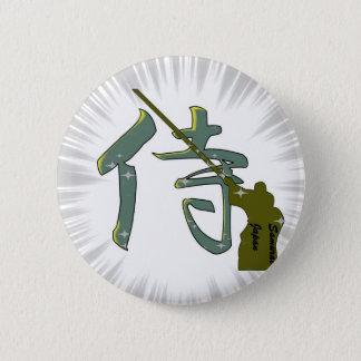 Samurai Kanji 2 Inch Round Button