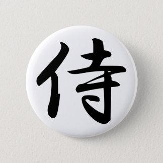 Samurai Kanji Symbol 2 Inch Round Button