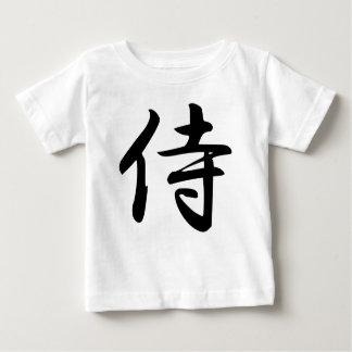 Samurai Kanji Symbol Baby T-Shirt