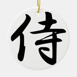 Samurai Kanji Symbol Ceramic Ornament