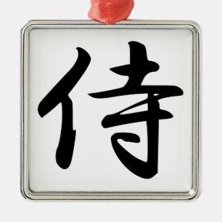 Samurai Kanji Symbol Metal Ornament