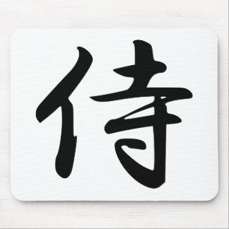 Samurai Kanji Symbol Mouse Pad