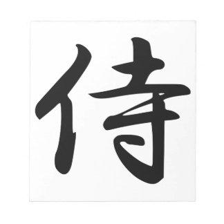 Samurai Kanji Symbol Notepad