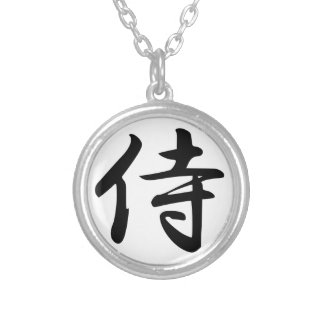 Samurai Kanji Symbol Silver Plated Necklace