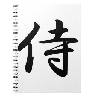 Samurai Kanji Symbol Spiral Notebook