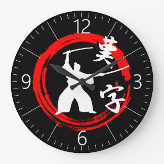Samurai Large Clock