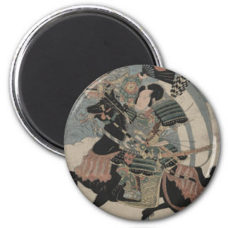 Samurai on Horseback circa early 1800s Magnet