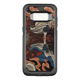 Samurai OtterBox Commuter Samsung Galaxy S8 Case