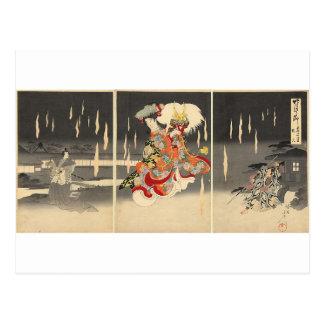 Samurai Painting circa 1898 Postcard