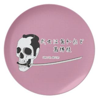 Samurai Skull Dinner Plate