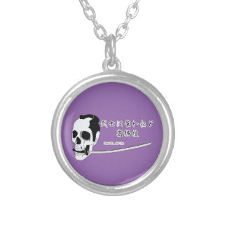 Samurai Skull Silver Plated Necklace