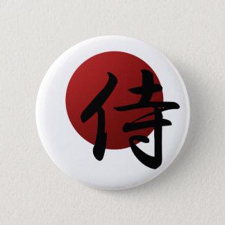 Samurai Sun 2 Inch Round Button