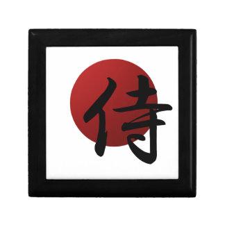 Samurai Sun Gift Box