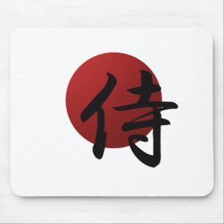 Samurai Sun Mouse Pad